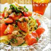 Easy Chilled Tomato and Cured Ham Pasta