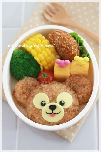 Fluffy Duffy for Bento