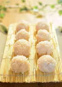 Chewy & Fluffy Nagaimo Tarako Dimsum Dumplings