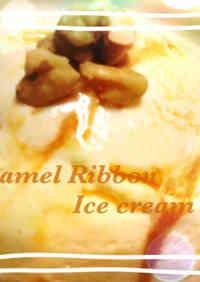 Easy Caramel Ribbon Ice Cream