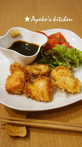 The Taste of Oita Chicken Tempura
