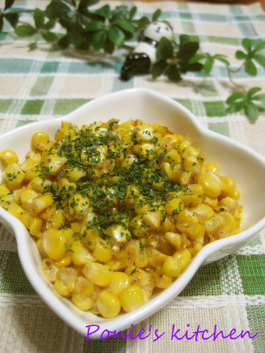 Asian Style Buttered Corn with Fish Sauce