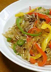 Kudzu Noodles Chapchae