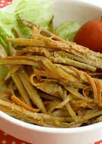 Burdock Root Salad!!