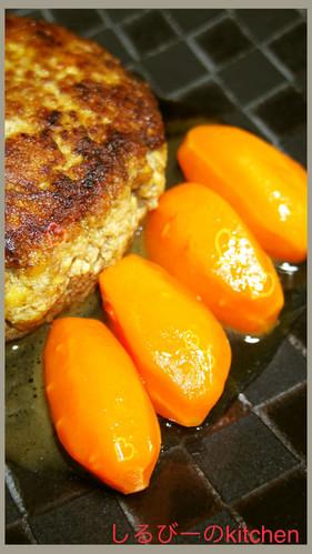 Former Steak Chef's Recipe! Easy Glazed Carrots