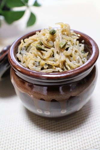 Easy Peasy Chirimen Jako & Sansho Japanese Pepper - Goes Great With Rice
