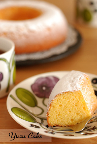 Moist and Refreshing Yuzu Cake