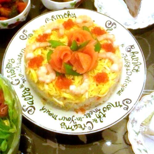 Sushi Cake for Celebrations
