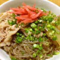 Beef Bowl? Pork Bowl? Shirataki Noodle Bowl!!