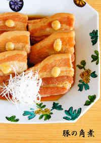 Pork Kakuni (Simmered Pork Belly)