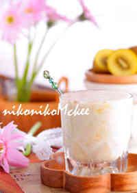 Kiwi, Honey, Cinnamon, Black Vinegar Soy Milk Smoothie