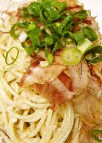 Japanese-Style Chilled Carbonara Pasta With Bonito Flakes