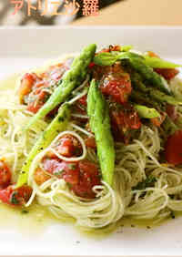 Chilled Pasta with Seasonal Tomatoes, Asparagus and Basil