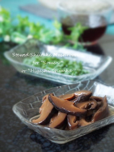 Stewed Shiitake Mushroooms for Somen or Hiyashi Chuuka (Cold Chinese Noodles)
