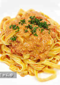 Authentic Crab and Tomato Cream Pasta