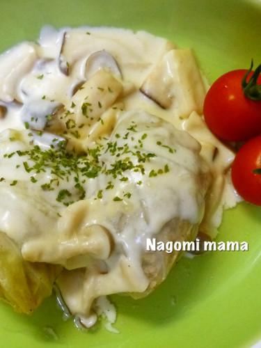 Cabbage Rolls with Creamy Mushroom Sauce