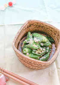 So Easy! Okra with Wasabi and Shio-Koji