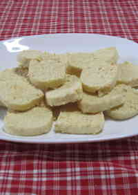 Cheese-flavored Okara Cookies for Dieters