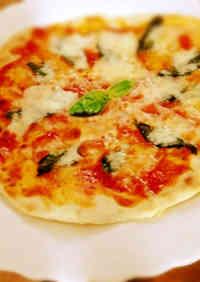 Quick & Authentic Pizza