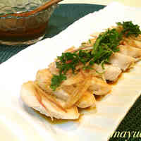 Chicken Breast with Spicy and Refreshing Wasabi Sauce