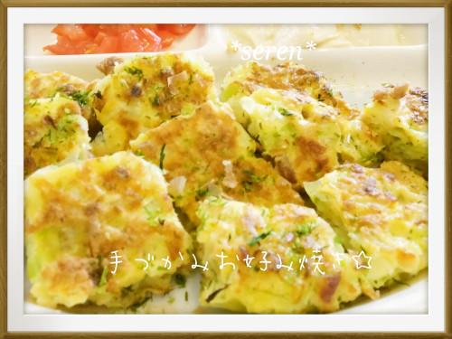 Finger Food Okonomiyaki For Babies on Solids