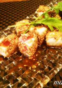 Tuna Steak with Korean Sauce