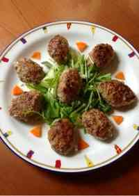 Turkish Kofta Meat Patties