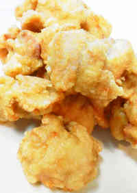 Mayo-Karaage Fried Chicken