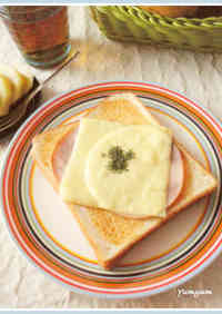 Garlic Butter Soy Sauce Ham & Cheese Toast