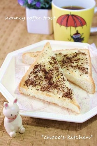 Honey Coffee Toast