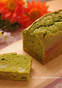 Matcha Pound Cake with Sweet Chestnuts