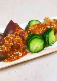 Steamed Aubergine and Baby Scallops with Chili, Vinegar and Miso Sauce