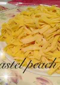 Homemade Pasta in a Bread Maker