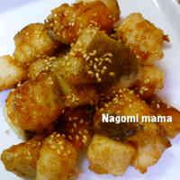 Fried Diced Haddock in a Sweet-Savory Sauce
