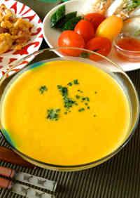 Chilled Kabocha Squash Soup
