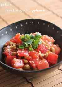 Natto with Tomato, Olive Oil, and Ponzu