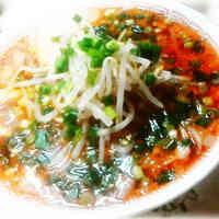 Delicious Miso Ramen