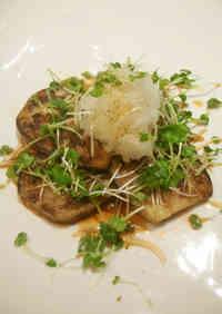 Light Tasting Round Eggplant Steak