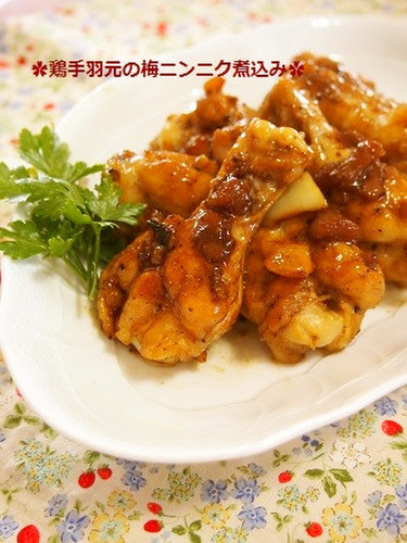 Simmered Plum Garlic Chicken Wings