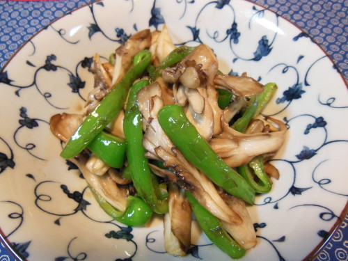 Maitake Mushrooms & Green Pepper Kombu Tea Stir-fry