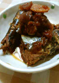 Simmered Sardines and Umeboshi
