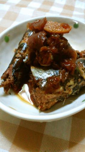 Simmered Sardines and Umeboshi