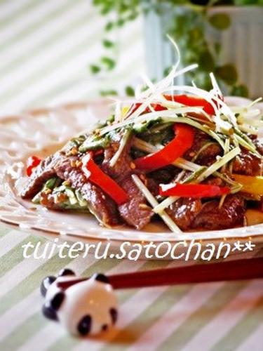 Crispy Chinese Moo Harihari