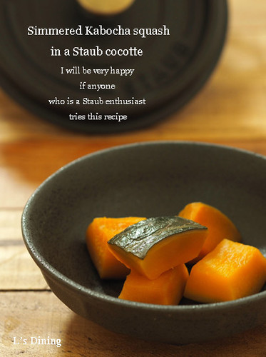 Simmered Kabocha Squash in a Staub Cocotte