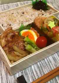 "The Flavor of Muroran ""Yakitori"" Bento"