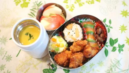 Zangi Chicken Kara-age Bento