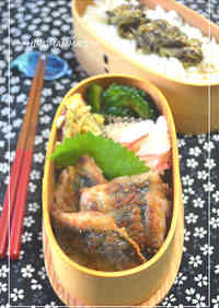 Mackerel Tatsuta-yaki in a Spirit of Japan Bento