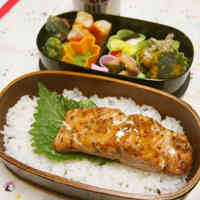 From Canada: Maple Salmon Bake for Bento
