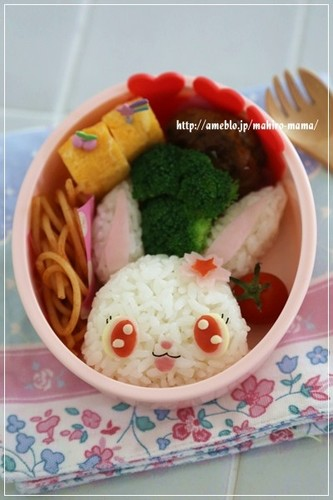 Character Bento - Jewel Pet Ruby