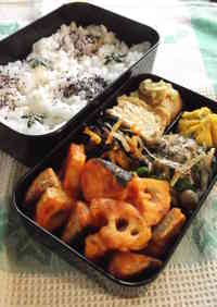 Niigata-Style Bento - Lotus Root and Salmon with Kanzuri Ketchup